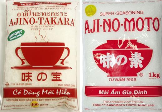 Vụ xâm phạm nhãn hiệu Aji-no-moto: DN kiện quản lý thị trường - 1