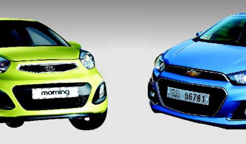 Kia và GM đua nhau giảm giá xe nhỏ bất chấp lỗ - 1