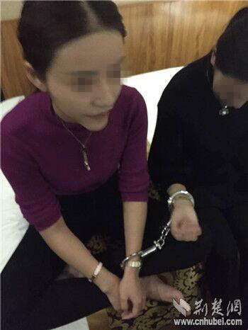 Mẫu nữ 9X bị bắt khi đang hút ma túy tập thể - 1
