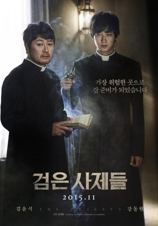"""Phim kinh dị Hàn """"hất cẳng"""" bom tấn 007 tại xứ Kim Chi - 1"""