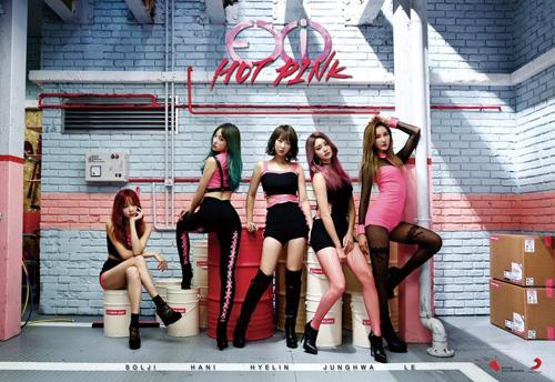 """Nhóm nhạc """"giỏi lắc hông"""" EXID tung ca khúc sexy mới - 1"""
