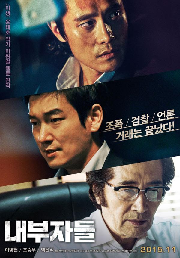 Sau scandal nhạy cảm, Lee Byung Hun lột xác với phim 19+ - 4