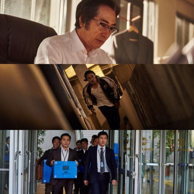 Sau scandal nhạy cảm, Lee Byung Hun lột xác với phim 19+ - 3