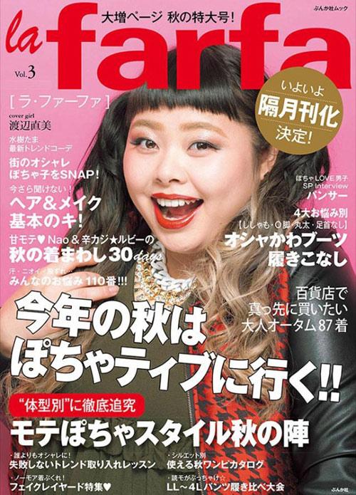 """Nàng mẫu 98kg khiến giới trẻ Nhật """"phát cuồng"""" - 5"""