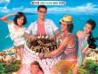 """""""Bãi biển tình yêu"""" - những mối quan hệ đầy kịch tính"""