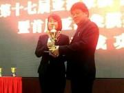 Thể thao - Giải Vô địch cờ tướng cá nhân châu Á 2015: Nguyễn Hoàng Yến giành ngôi á quân giải nữ