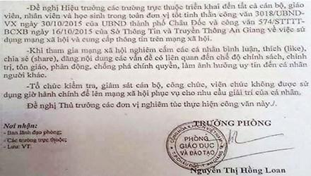 An Giang hủy văn bản cấm giáo viên bình luận trên Facebook - 1
