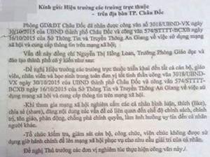 Tin tức Việt Nam - An Giang hủy văn bản cấm giáo viên bình luận trên Facebook