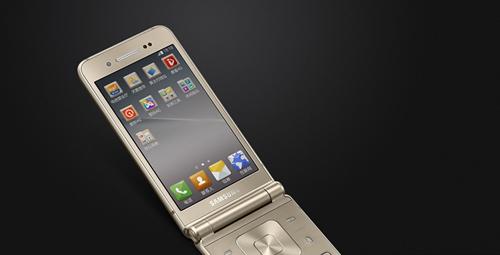 1448251824 1448251657 64 Samsung W2016 nắp gập chính thức trình làng