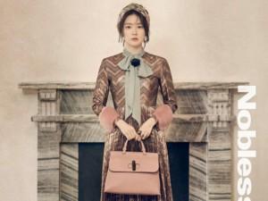 """Ngôi sao điện ảnh - Lee Young Ae tứ tuần vẫn """"đánh bại"""" nhan sắc gái 20"""