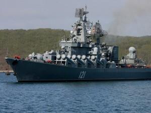 Su-24 bị bắn hạ, Nga điều tàu tên lửa tới Syria