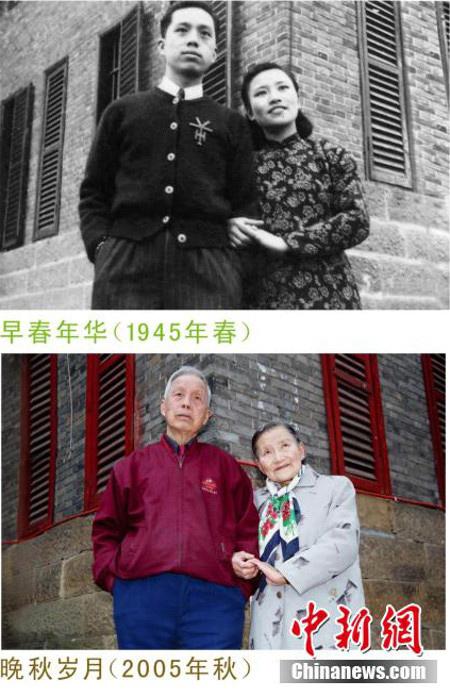 Phát ghen với cặp vợ chồng kỷ niệm ngày cưới lần thứ 70 - 6