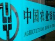 """Tài chính - Bất động sản - TQ tiếp tục phá đường dây """"ngân hàng ngầm"""" 4,5 tỉ USD"""