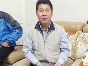 Vụ doanh nhân Hà Linh bị sát hại: Chồng cũ nói gì?