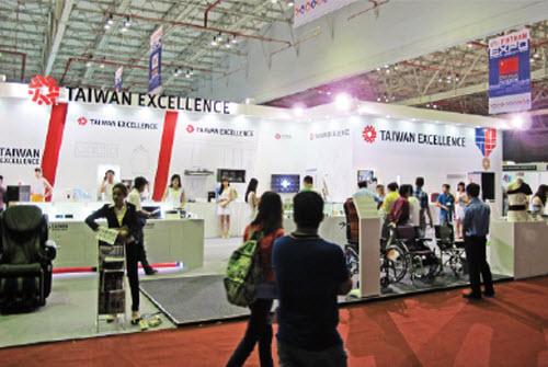 Triển lãm Vietnam Expo 2015 có gì hay? - 1