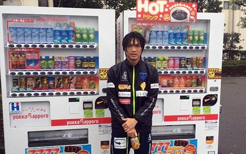"""Tuấn Anh trước thử thách """"cao như núi"""" ở Nhật Bản - 1"""