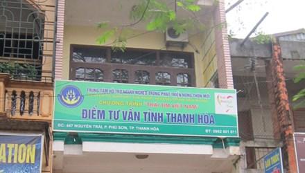 """Vụ """"Trái tim VN"""": Công an Thanh Hóa triệu tập hơn 80 người - 1"""