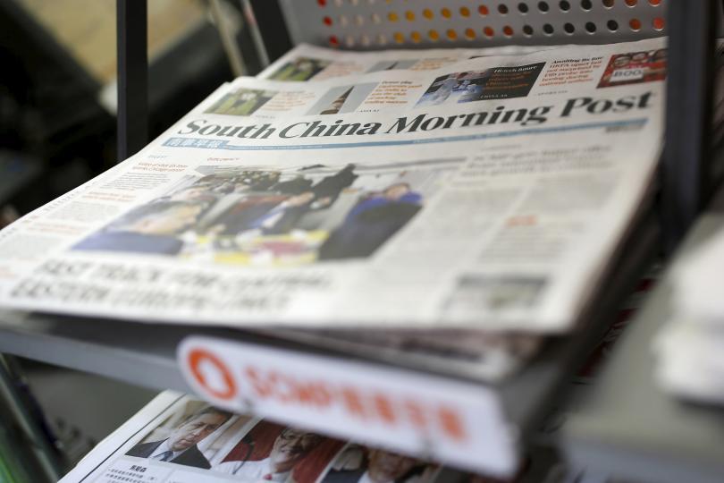 Tỷ phú Jack Ma chi 266 triệu USD mua tờ báo hơn 100 tuổi - 1