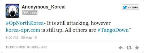 Anonymous đánh sập 5 trang web Triều Tiên? - 1