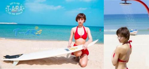 10 mỹ nữ mặc áo tắm gợi cảm nhất Hàn Quốc - 9