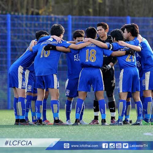 Chuyện về 30 cầu thủ Thái Lan ăn tập tại Leicester City - 1