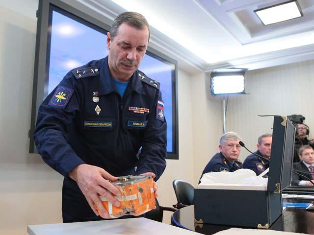 Nga mời 14 nước giải mã hộp đen Su-24 bị Thổ Nhĩ Kỳ bắn - 1