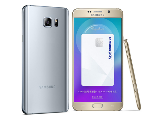 Samsung ra mắt Galaxy Note 5 Winter Edition 128GB - 1