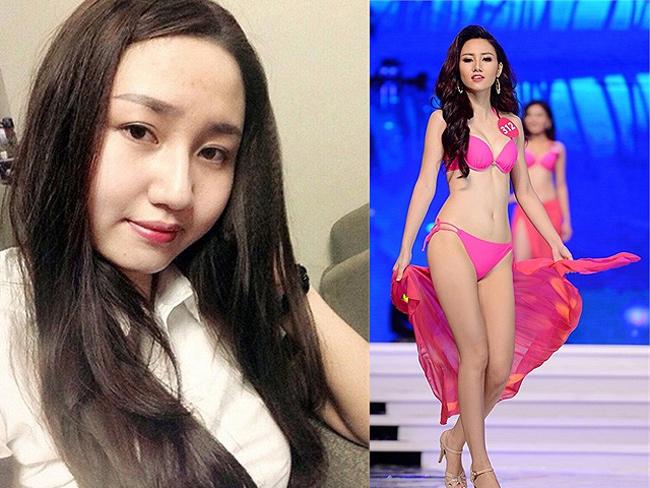Ngô Trà My là Á hậu 1 Hoa hậu Hoàn vũ Việt nam. & nbsp;
