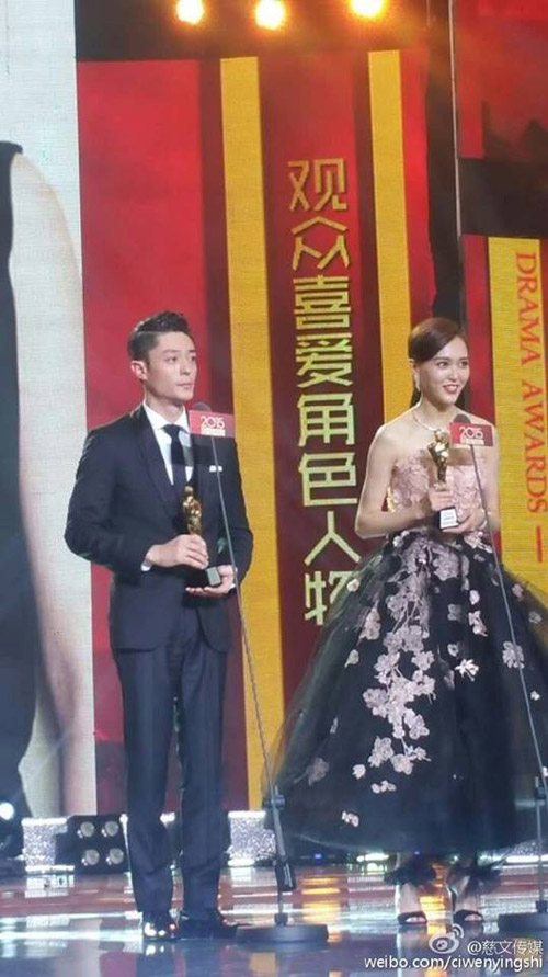 Phạm Băng Băng bị phản đối là nữ diễn viên xuất sắc - 3