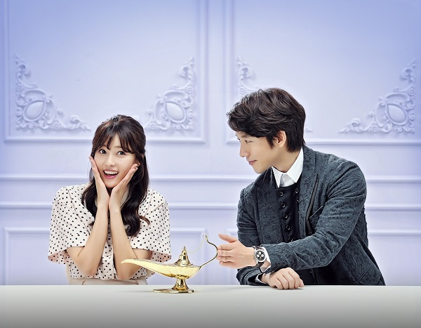 Xúc động với cô dâu bất hạnh nhất màn ảnh Hàn - 2