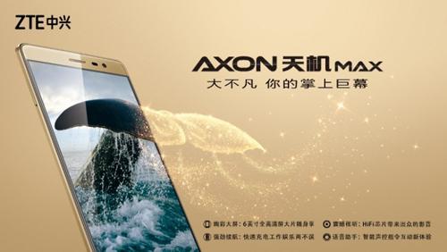 Công bố ZTE Axon MAX màn hình 6 inch, camera trước 13MP - 2