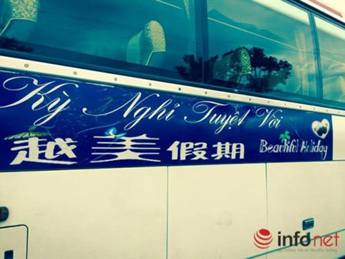 Đà Nẵng: Showroom cấm cửa khách Việt, chỉ đón khách TQ - 2