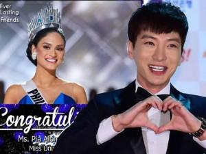 Hoa hậu hoàn vũ 2015 được Super Junior 'nhắn riêng tư'