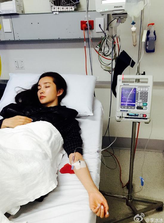 Lý Băng Băng ho ra máu, sốt triền miên gần 1 tháng - 3