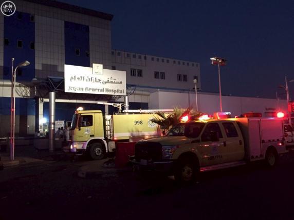 Cháy dữ dội bệnh viện Ả Rập Saudi, 132 người thương vong - 1