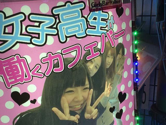 Cà phê nữ sinh hay góc tối mại dâm tuổi teen ở Nhật Bản? - 3