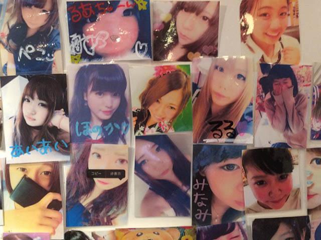 Cà phê nữ sinh hay góc tối mại dâm tuổi teen ở Nhật Bản? - 2