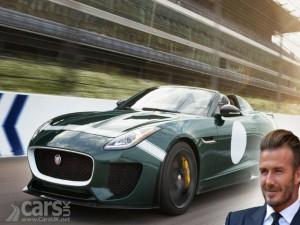 David Beckham chi 4,5 tỷ đồng tậu siêu xe Jaguar Project 7