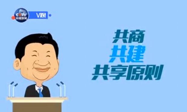 Bản rap về Tập Cận Bình gây sốt ở Trung Quốc - 2