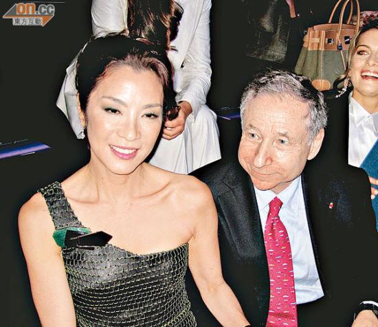 Dương Tử Quỳnh tái hôn lần 5 sau 4 lần 'đứt gánh' - 3