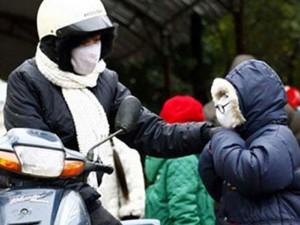 Tin tức trong ngày - Hà Nội rét đậm, nhiệt độ giảm còn 11 độ C