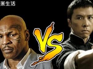 Hậu trường phim - Loạt ảnh Chân Tử Đan đối đầu Mike Tyson gây sốt