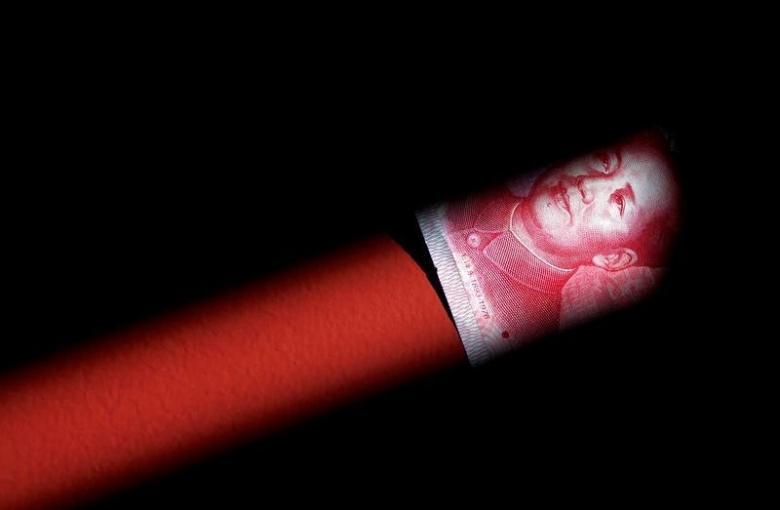 Đồng Nhân dân tệ chính thức gia nhập giỏ tiền tệ quốc tế - 1