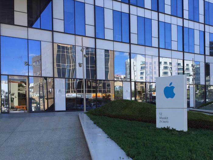 """Apple đang """"lặng lẽ"""" phát triển phần cứng 'iPhone 8' ở Israel? - 1"""