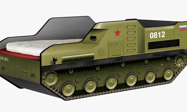 Nga: Xuất hiện mẫu giường giống dàn tên lửa bắn hạ MH17 - 1