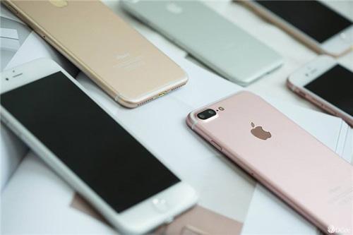Rộ xu hướng mua iPhone 7 trả góp chỉ với 1 triệu/tháng - 3