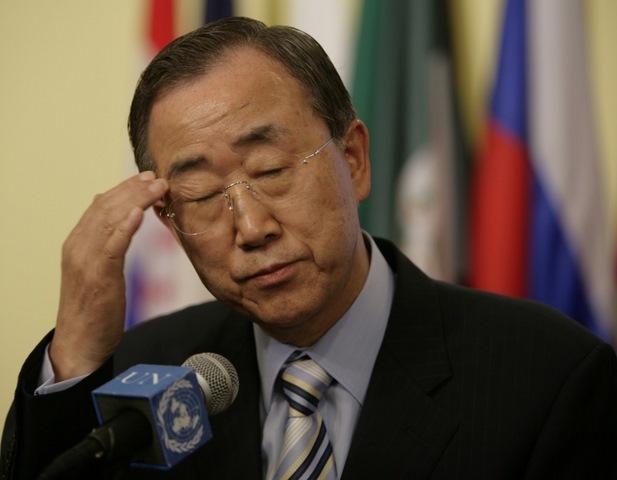 Cháu ông Ban Ki-moon bị cáo buộc lừa bán tháp Keangnam HN - 1