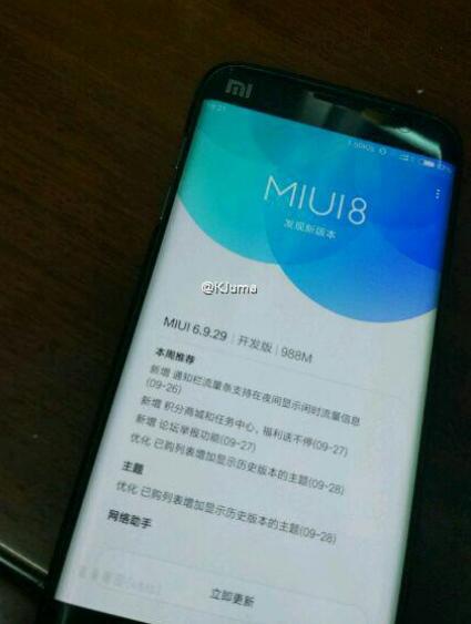 Lộ diện máy ảnh kép của Xiaomi Mi Note 2 - 1