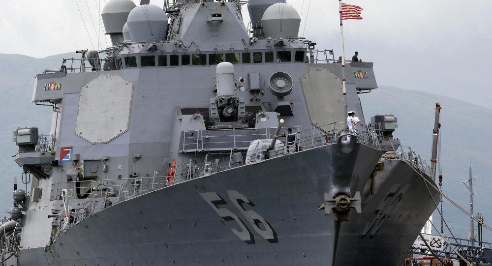Tàu khu trục tên lửa Mỹ lần đầu trở lại cảng Cam Ranh - 1