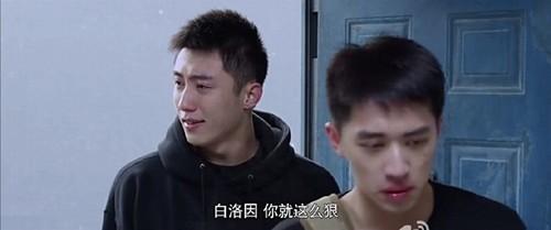 """Những nụ hôn """"chan"""" đầy nước mắt trong phim Hoa – Hàn - 18"""